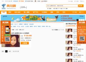 sz.zhenhuasuan.com