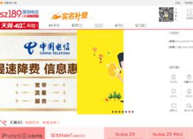 sz10000.com.cn