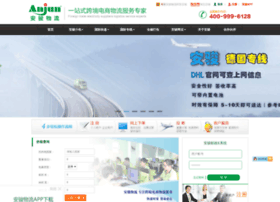 szanjun.com