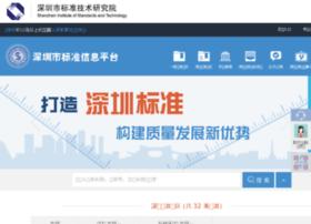 szbz.org.cn