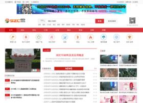 szc.com