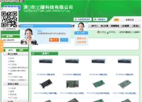 szdtx.gkzhan.com