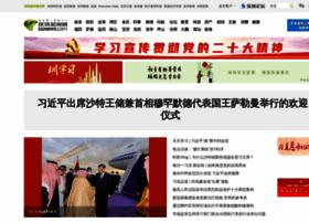 szed.com