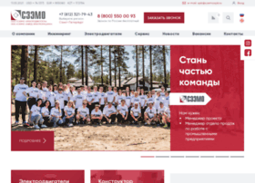 szemo.ru