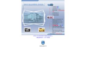 szfcweb.com