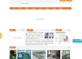szfeeson.com