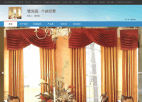 szgdby85.atobo.com.cn