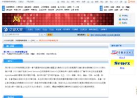 szgems.gkzhan.com