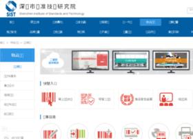 szgs1.org.cn