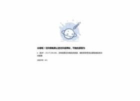 szhct.edu.cn