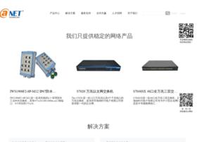 szhi-net.com