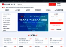 szhr.com.cn