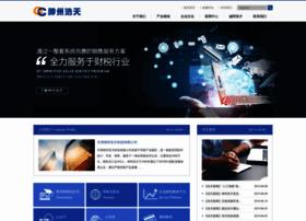 szhtkj.com.cn