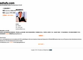 szhufu.com