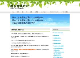 szik.net