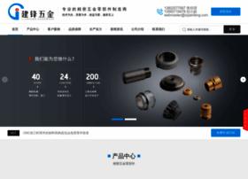 szjianfeng.com