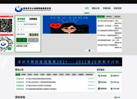 szjspx.com.cn