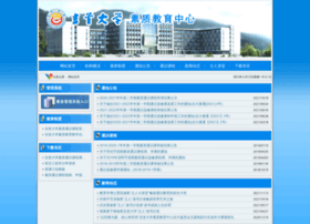 szjy.jsu.edu.cn