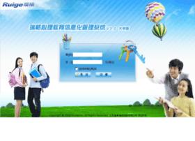 szjyzx.cnu.edu.cn