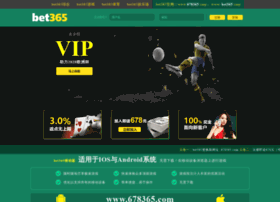 szkebao.com