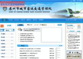 szkg.net.cn