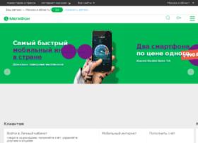 szkti.ru
