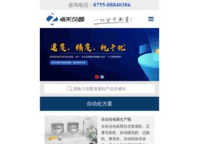 szlongxin.com