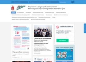 szn.permkrai.ru
