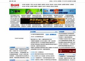 szol.net