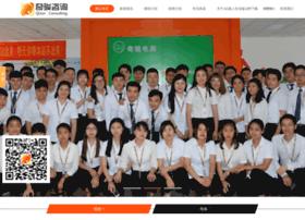 szrishengyuan.com