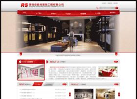 szrongshang.com
