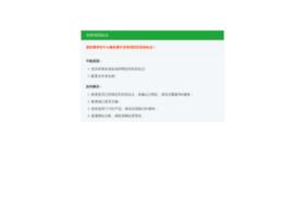 szrongxin168.com