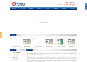sztianjian.com