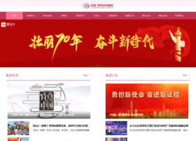 sztv.com.cn