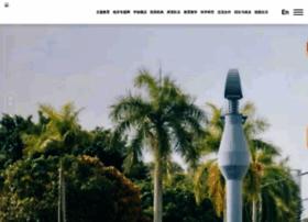 szu.edu.cn