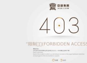 szx03.com.cn