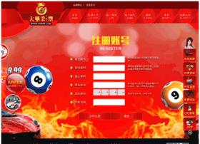 szxingpai.com