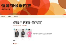 szxinpeng.com