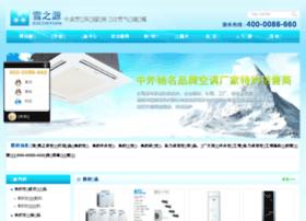 szxuezhiyuan.com