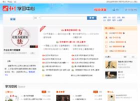 szxypt.chaoxing.com