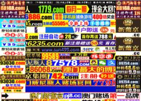 szzh99.com