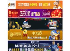 szzxyinshua.com
