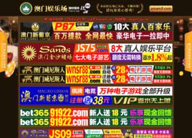 szzzjh.com