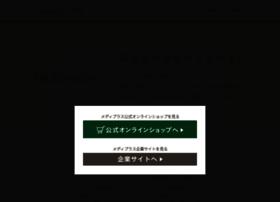 t-agent.jp