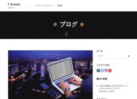 t-amaze.jp