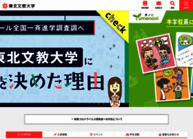 t-bunkyo.jp