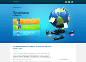 t-club.org.ua