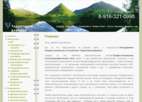 t-doverie.ru