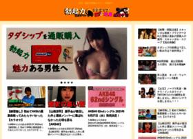 t-joy.net