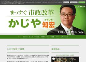 t-kajiya.com